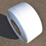 упаковочная полипропиленовая лента 19 мм