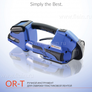 OR-T 130 strapping tools