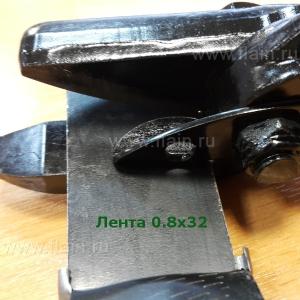 H201 режут сталь 32*0,8