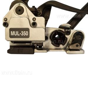 Инструмент МУЛ-350 16мм